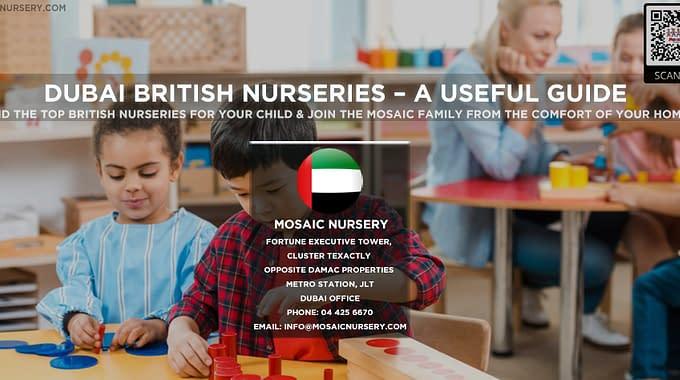 Dubai British Nurseries